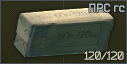 Item ammo box 545x39 120 PRS icon.png