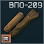 Vpo209hg icon.png