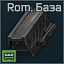 SigSauer for Romeo icon.png