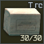Item ammo box 545x39 30 T icon.png