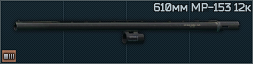 MP153 610mm icon.png