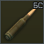 5.45x39-BS icon.png