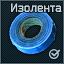 Izolenta icon.png