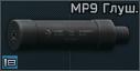 B&T MP9 9x19mm sound suppressor icon.png