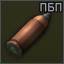 9x19-7N31 icon.png