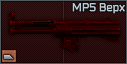 Mp5upper icon.png