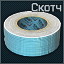 Skotch icon.png