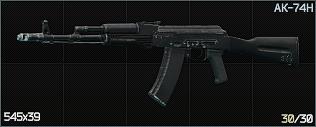 AK-74N black icon.png