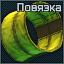 PovyazkaYello icon.png