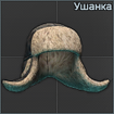 UshankaRU icon.png