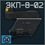 EKP-8-02 icon.png