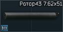 Rotor43vpo.png