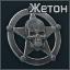 SilverJeton icon.png