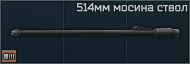 Mosin 514mm icon.png