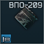 Vpo209muzz icon.png
