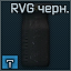 Rvggrip icon.png