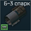 B3combo icon.png