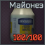 DevilDog mayonez icon.png