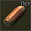 9x18-PSTGZH icon.png