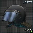 Dzheta icon.png