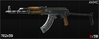 AKMS icon.png