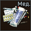 Nabor medikamentov icon.png