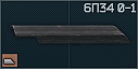 6P340-1 icon.png