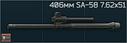 SA58 406mm icon.png