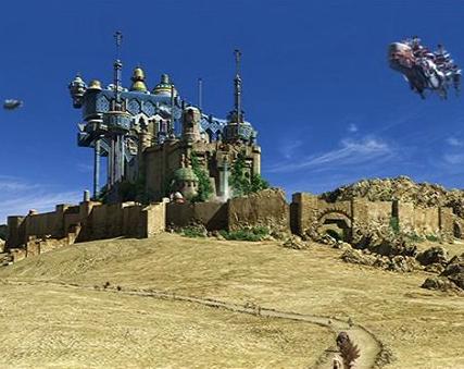 Fortaleza de Nalbina