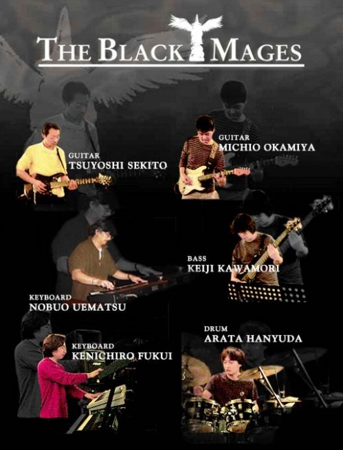 The Black Mages (Grupo)
