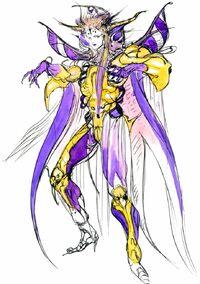FF2 Emperador.jpg
