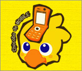 Chocobo de Mobile