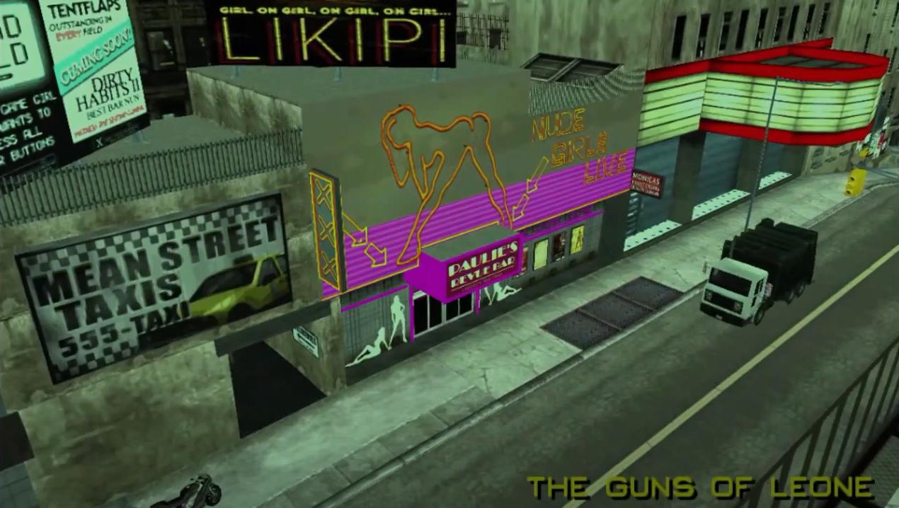 The Guns of Leone