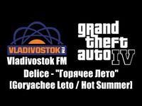 "GTA IV (GTA 4) - Vladivostok FM - Delice - ""Горячее Лето"" -Goryachee Leto - Hot Summer-"