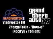 "GTA IV (GTA 4) - Vladivostok FM - Zhenya Fokin - ""Ночью"" -Noch'yu - Tonight-"