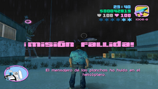 Mision fallida ataca al mensajero