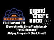 GTA IV (GTA 4) - Vladivostok FM - Kievelektro (ft