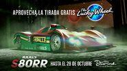 S80RR-GTAO-PremioGordo