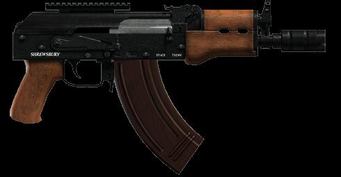 Fusil compacto
