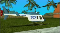 VCNMaverick VCS 2