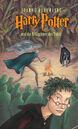 Harry Potter y las Reliquias de la Muerte (versión alemana)