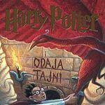 Harry Potter y la cámara secreta (versión Croacia).jpg