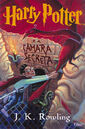 Harry Potter ea Câmara Secreta (versión Brasil)