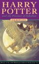 Harry Potter and the Prisoner of Azkaban (U.K child version)