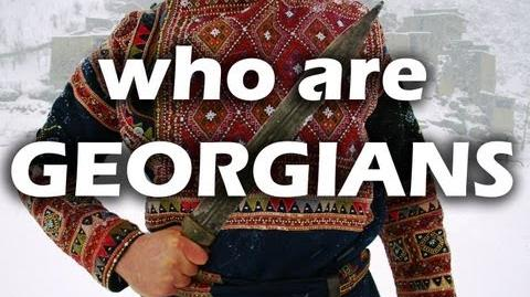 Who are Georgians