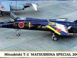Hasegawa 1/72 00687 Mitsubishi T-2 'Matsushima Special 2003'