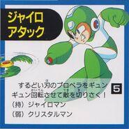 GyroAttack-Himitsu