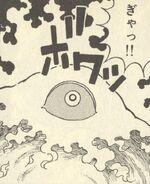 FireStorm-Ikehara3