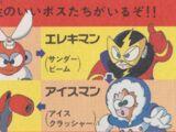Guía de Mega Man