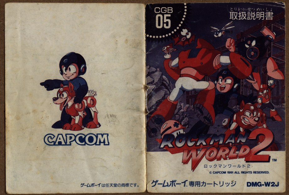 Manual de Rockman World 2